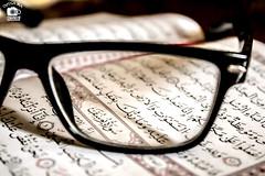 Islam (oussama_infinity) Tags: canon islam quran coran القرآن الكريم الإسلام الدين كانون d650 الإسلامي canond650