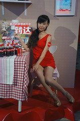 DSC01148 (Scofield Huang) Tags: music cocacola  beautygirl