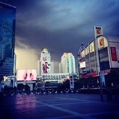 #กรุงเทพ #BKK #ฟ้าครึ้มเมฆหม่น #เย็นนี้เตรียมรถติด #หาหนังดูดีกว่า #CTW