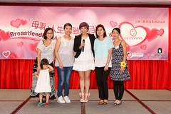 GM7A6649 (hkbfma) Tags: hk hongkong celebration breastfeeding 香港 2014 wbw 哺乳 worldbreastfeedingweek 母乳 wbw2014 hkbfma 國際哺乳週 香港母乳育嬰協會 集體哺乳