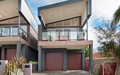 7B Spence Street, Port Macquarie NSW