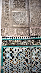 L1000610 (H Sinica) Tags: morocco 摩洛哥 fez fes 非斯 medina medersa bouinania