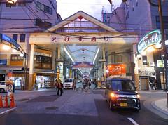 Ebisu Way, Hiroshima (tsukaretab) Tags: city japan night hiroshima
