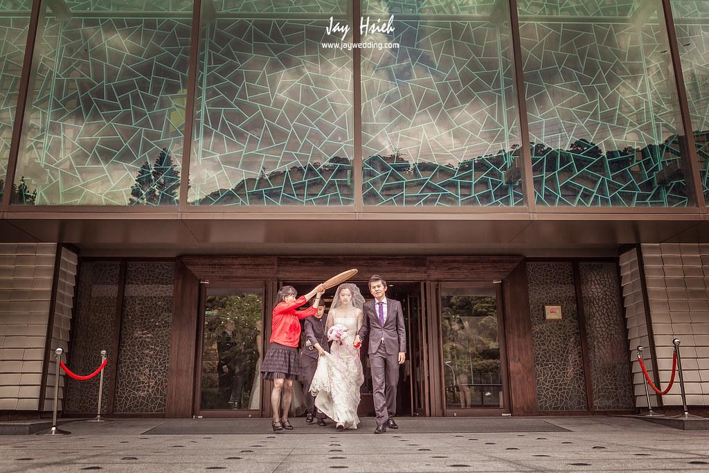 婚攝,台北,晶華,婚禮紀錄,婚攝阿杰,A-JAY,婚攝A-Jay,JULIA,婚攝晶華-070