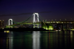 odaiba (mamoru0417) Tags: japan night tokyo hdr rainbowbridge