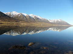 Reflecting Lake in the North