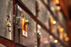 Shoe lockers (PeterThoeny) Tags: izakaya gastropub pub yushima taitoku tokyo japan indoor traditionaljapan traditional shoelocker locker hdr 1xp raw nex6 sel50f18 photomatix qualityhdr qualityhdrphotography fav100