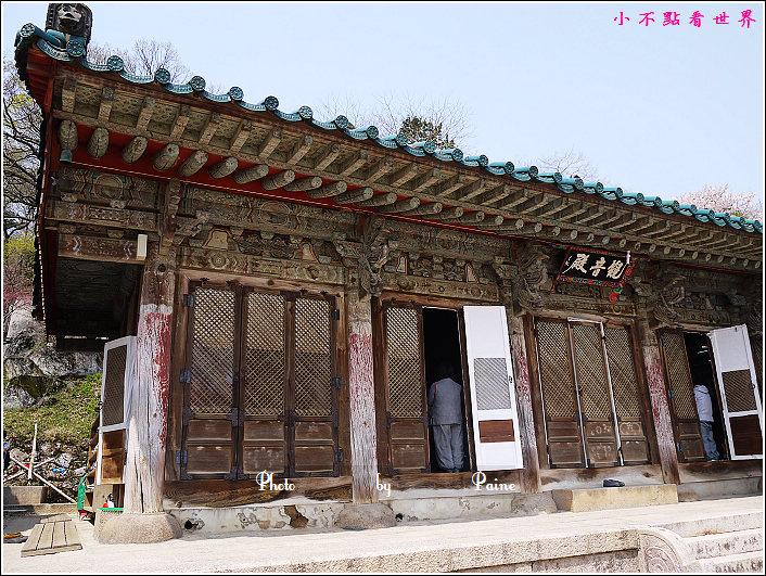 釜山梵魚寺 (31).JPG