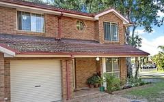 1/112-114 Targo Road, Girraween NSW