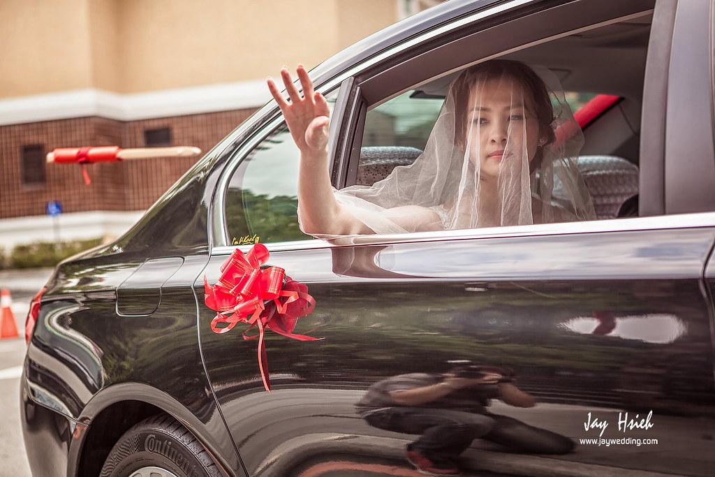 婚攝,台北,晶華,婚禮紀錄,婚攝阿杰,A-JAY,婚攝A-Jay,JULIA,婚攝晶華-075
