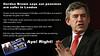 GordonBrownPensions (GeoJuice) Tags: referendum scaremongering pensions geojuice separationfromwhat patronageintheuk