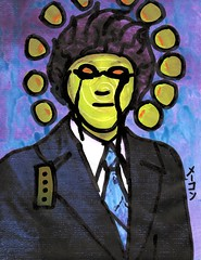 Happy Reptoid Tears [The Savior's Senior Photo #4] (Marc-Anthony Macon) Tags: art weird folkart outsiderart surrealism dada yankovic weirdal dadaism dadaist alyankovic artfaggotry artistsonflickr