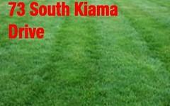 73 South Kiama Drive, Kiama NSW