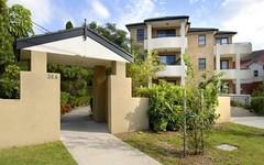 16 Mccarthy Crescent, Armidale NSW