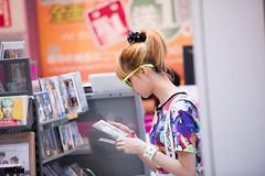 大塚愛 画像39