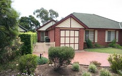 69 Holdsworth Drive, Narellan Vale NSW
