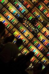 ...intanto da Brettos (Cipriota : )) Tags: athens greece grecia drinks ouzo raki attica atene tsipouro cipriota brettos  rakomelo