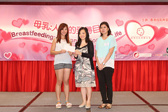 GM7A6637 (hkbfma) Tags: hk hongkong celebration breastfeeding 香港 2014 wbw 哺乳 worldbreastfeedingweek 母乳 wbw2014 hkbfma 國際哺乳週 香港母乳育嬰協會 集體哺乳
