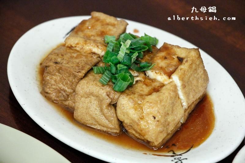 【結束營業】桃園市.九母鍋豬腳切仔麵(傳統古早味有著樸實的味道)