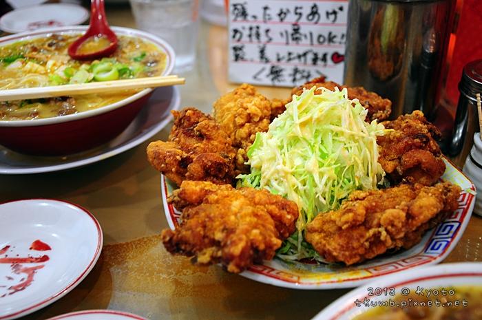 2012+3高安 (6).jpg