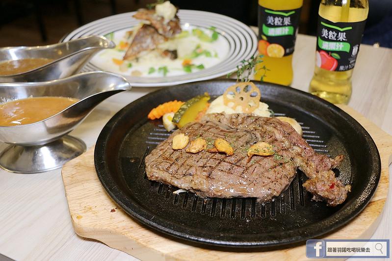 牛排86平價美式廚房