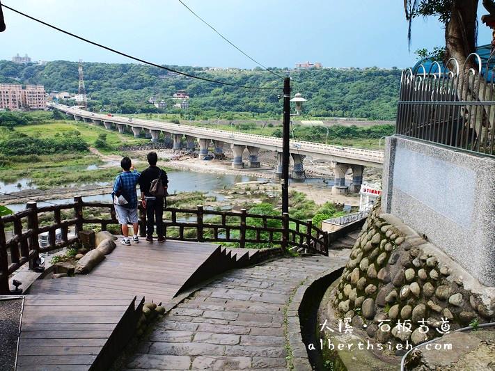 石板古道.桃園大溪景點(見證大溪繁榮歲月的碼頭古道)