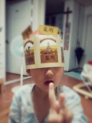 !!#### (ryudonghun81) Tags: