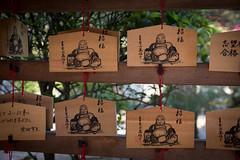 Ema at Manpukuji Obakusan Temple, Uji, Kyoto