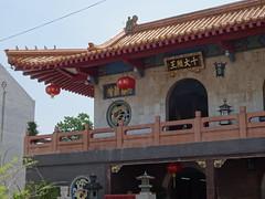 Temple boudhiste de  Xianglin