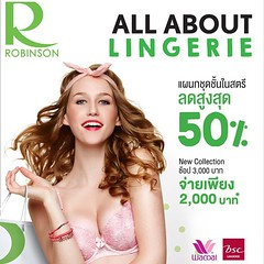All About Lingerie ช้อปแผนกชุดชั้นในสตรี ลดสูงสุด 50% สินค้าใหม่ช้อป 3,000.- จ่ายเพียง 2,000.- (เฉพาะสินค้าที่ร่วมรายการ) พลาดไม่ได้ที่ชั้น 2 แผนกชุดชั้นในสตรี โรบินสันเชียงใหม่ 4-14 ก.ย.57 นี้เท่านั้น #ROBINSON #ROBINSONChiangMai #ChiangMai #CentralPlaza
