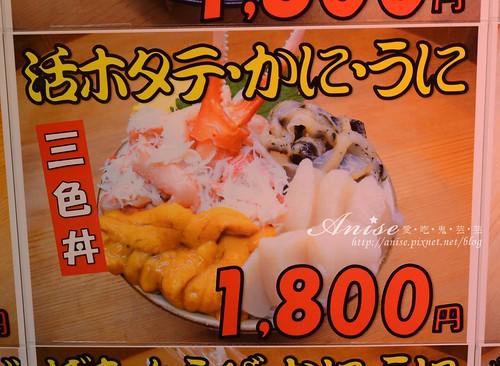 小樽三角市場_010.jpg
