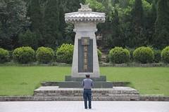 Xi'an, Mausoleum Qin Shi Huang (blauepics) Tags: world china heritage berg site hill tomb chinese unesco mausoleum xian grab shi qin shaanxi weltkulturerbe chinesen huang