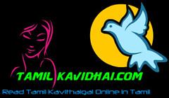 Tamil Kavithai www.tamilkavidhai.com (Don Baala) Tags: tamil kavithai