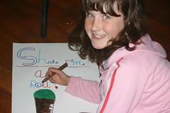 Shake, Ripple & Roll 22-8-2007. 069