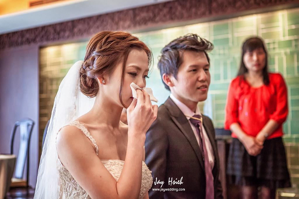 婚攝,台北,晶華,婚禮紀錄,婚攝阿杰,A-JAY,婚攝A-Jay,JULIA,婚攝晶華-069