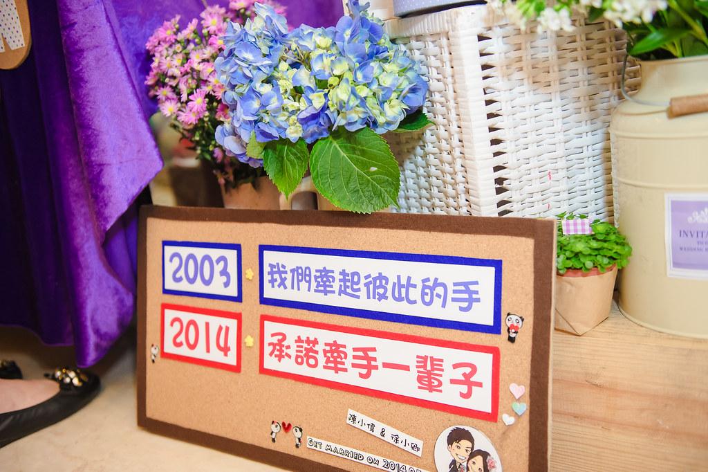 (0173)婚攝茶米Deimi_20140517