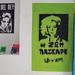 Lebaniz Blonde – Beyond the Canvas (Η ΖΩΗ ΛΑΣΚΑΡΕ Vol. 2)