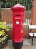 Photo of Crich Tramway Village - National Tramway Museum - Crich - red post box - VR - DE4 930
