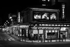 Diner time... (GaRiTsanG) Tags: xpro japan stphotographia streetphoto streetphotography street dark night bw blackwhite