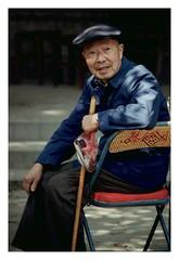 China_6 (John Barry 613) Tags: china wuhan canona1 fd80200mmf40