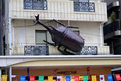 (Bakuman3188) Tags: tokio 東京 tokyo japan nihon nippon citys stadt buildings gebäude 日本