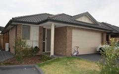 14/22-33 Eveleigh Court, Scone NSW