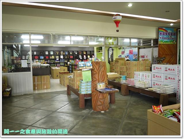台東關山景點米國學校關山花海image055