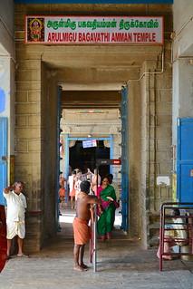 India - Tamil Nadu - Kanyakumari - Arulmigu Bagavathi Amman Temple - 1