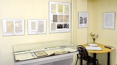 DSC_0001 (Belinka Club & Belinsky Library) Tags: wwi archive exhibition worldwari economics ural 2014    russianempire historicaldocuments       historyoftheurals