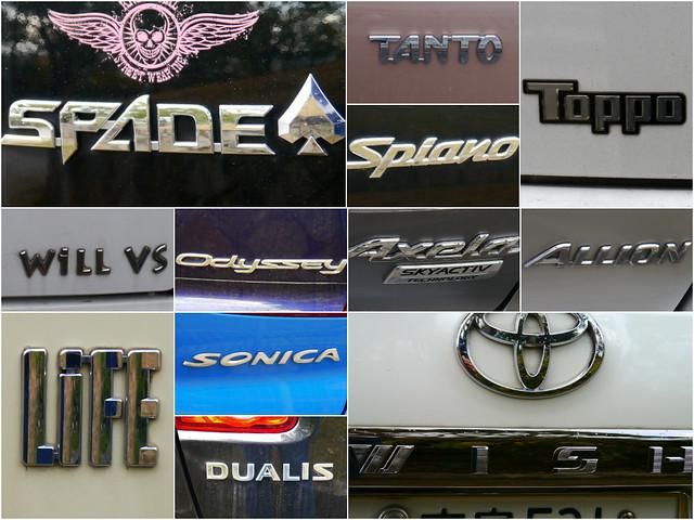 car japan japanese name voiture badge japon