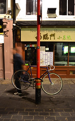 China Town, 2:00 am (wavexy) Tags: china bike speed town slow shutter