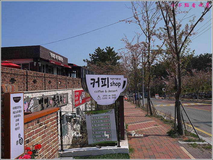 海東龍宮寺 (2).JPG