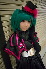 Ranka Lee #10