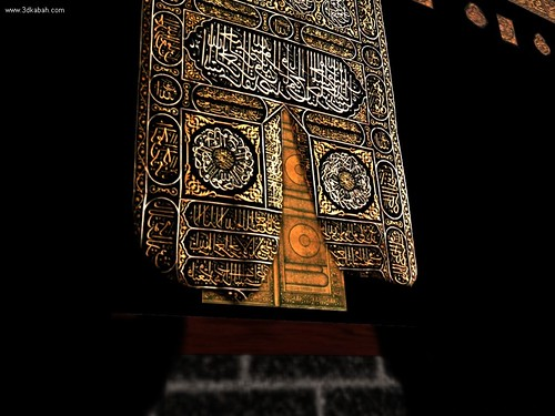 """Islamic Wallpapers (125) • <a style=""""font-size:0.8em;"""" href=""""http://www.flickr.com/photos/125574589@N06/14701492936/"""" target=""""_blank"""">View on Flickr</a>"""